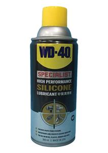 SILICONE LUBRICANT 360 ml
